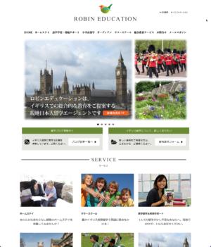 イギリス留学ホームページ制作事例